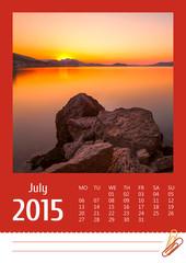 2015 photo calendar with minimalist landscape. July.