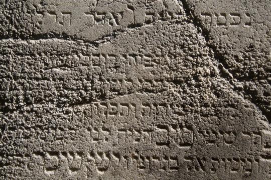 Jewish writing on an old tombstone