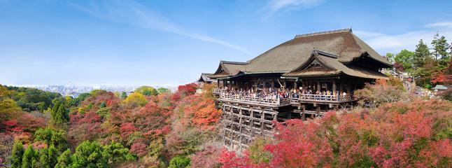 Poster de jardin Kyoto Panorama vom Kiyomizudera in Kyoto