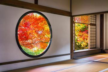 Fotomurales - Genko-an Tempel in Kyoto