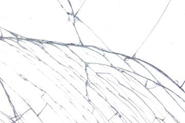 A closeup shot of a broken mirror.