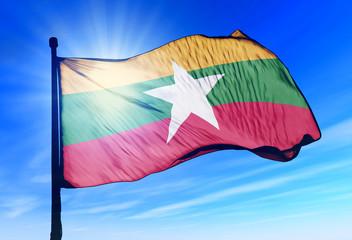 Myanmar flag waving on the wind