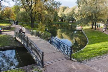 St. Petersburg, Russia, on October 15, 2011. The Yusupov garden