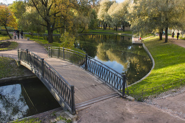 St. PPetersburg, Russia. The Yusupov garden. Autumn look