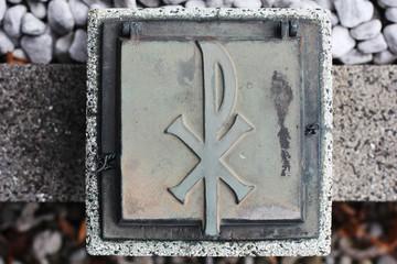 Weihwasserschale Symbol Draufsicht