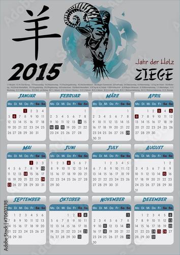 chinesischer kalender 2015 2 stockfotos und lizenzfreie bilder auf bild 70610398. Black Bedroom Furniture Sets. Home Design Ideas