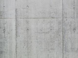 Fotorolgordijn Stenen コンクリートの壁