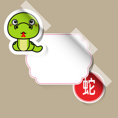 Chinese Zodiac Sign snake sticker with place for your text