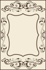 Ornate greeting page