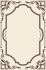 Ornate page