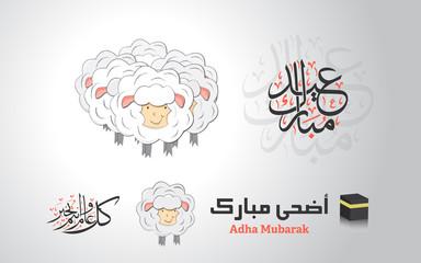 islamic Festival of Sacrifice , Eid al Adha greeting card
