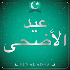 Eid Al Adha typographic card in vector format.
