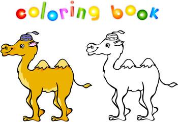 Funny cartoon camel coloring book