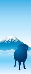 富士山 羊 タテ 青 シルエット