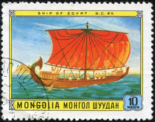 Stamp printed in MONGOLIA shows the Ship of Egypt