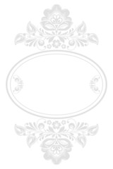Vector background of floral pattern with traditional russian