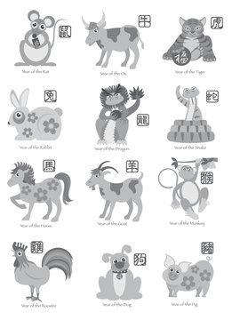 Chinese Twelve Zodiac Animals GrayscaleVector Illustration