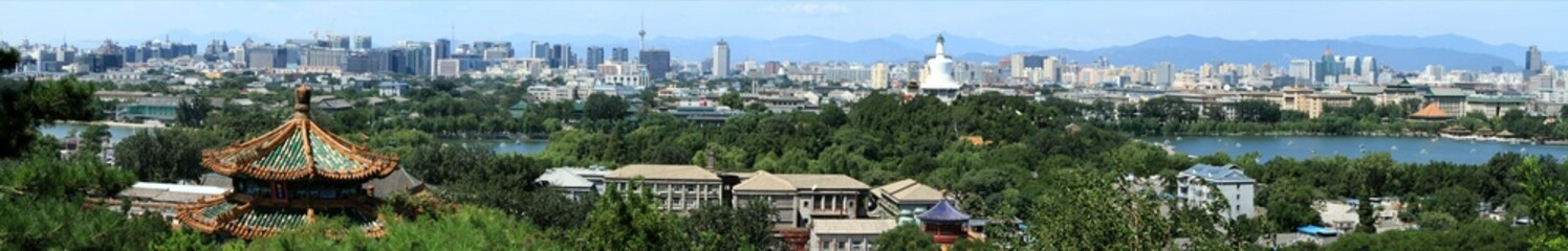 Fotobehang Beijing Die Skyline von Peking