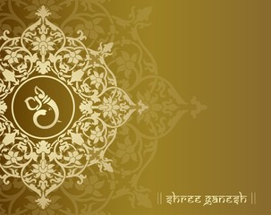 Ganpati Wedding Card Background