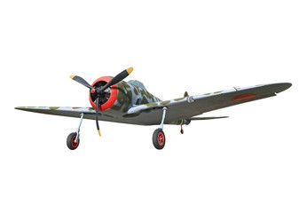 Vintage Japanese Aircraft of World War II