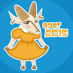 goat in a yellow dress
