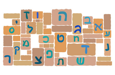 Colorful  Hebrew Alphabet