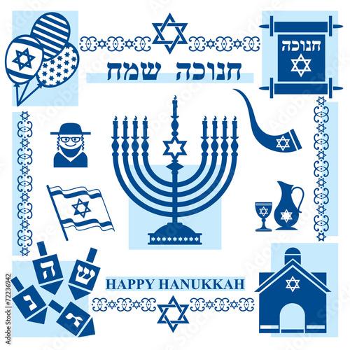 Установите кадр, передвигая его с помощью нажатой левой кнопки мышки израиль, sacred, иерусалим, jew, еврейский