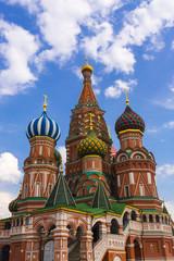 Saint Basil Temple