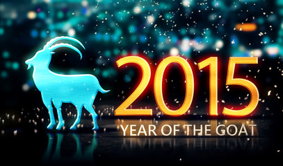 Year of The Goat 2015 Blue Night Beautiful Bokeh 3D