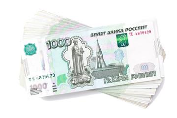 Bundle of Russian money. Fragment