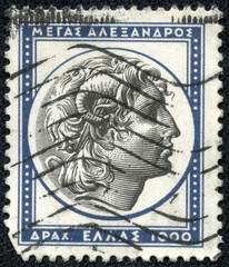 stamp printed in Greece shows Alexander the Great