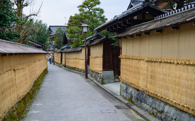 Nagamachi Samurai District in Kanazawa, Japan