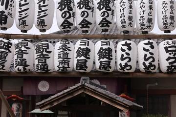 Tokyo paper lanterns in Sensoji temple