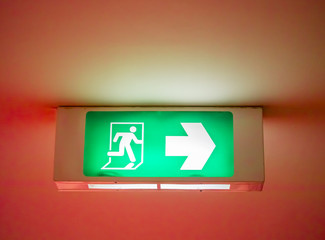 Emergency exit signal Wall mural