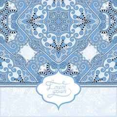 blue colour ornamental template with place for your text