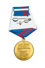 "Medal ""100 years trade Unions Russia"""