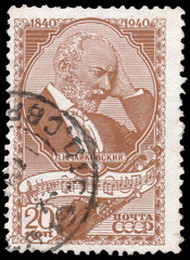 Stamp printed in the USSR shows Tchaikovsky