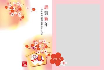 年賀窓_絵馬羊_2015