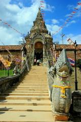 Wat Phra That Lampang Luang  Thailand.