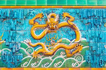 Wasserdrachen in Beijing