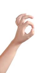 Gestures of children's hands