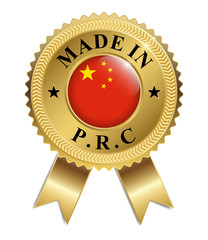 Made in P.R.C (Gold)