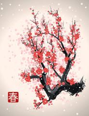 Vector. Blossom tree branch.