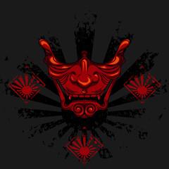 Samurai half mask