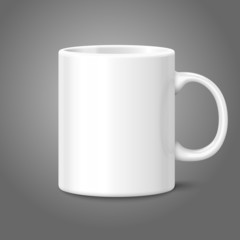 Blank white photo realistic isolated on gray cup, for branding