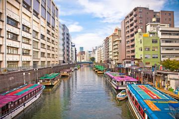 Fototapete - Kandagawa river in Nihombashi district. Tokyo, Japan.