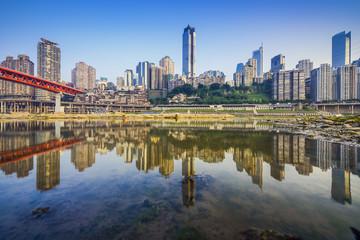 Chongqing, China Cityscape on the Jialing River
