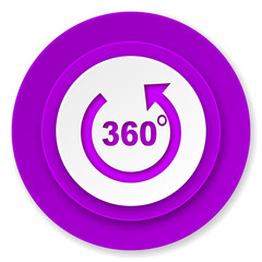 panorama icon, violet button