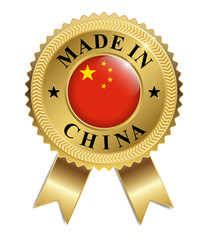Made in China (Gold)