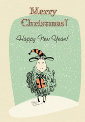 Greeting card sheep with gift